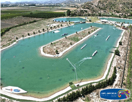 Antalya Manavgat Hip-Notics Cable Park Webcam Live