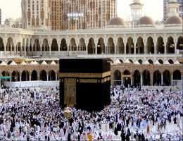 Mekka Kaaba Webcam Live