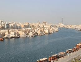Dubai – Radisson Blu, Dubai Deira Creek Webcam Live