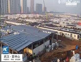 China Wuhan Krankenhausbau Webcam Live