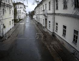 City Hall Petrinja Webcam Live