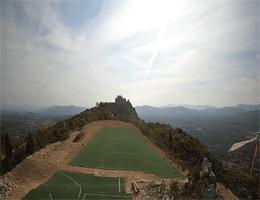 Ljubuški Paragliding poletište Webcam Live
